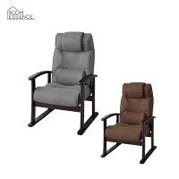 リクライニング楽々チェアRKC-38GYRKC-38BR【条件付送料無料】【同梱不可返品不可キャンセル不可商品】高座いす肘掛け座椅子一人用腰掛けリビングチェアボリューム高座椅子ランバーサポートチェア東谷一般