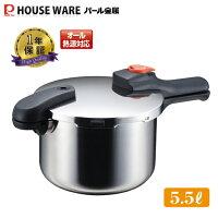 H-5437節約クックステンレス製圧力切替式片手圧力鍋5.5L