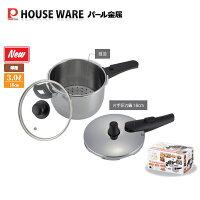 普段使いの圧力鍋3LHB-5137【条件付送料無料】パール金属フライパン・鍋