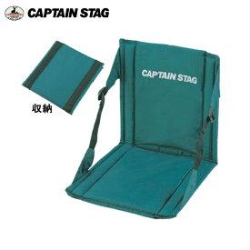 M-3335 CS FDチェア・マット(グリーン) キャプテンスタッグ (CAPTAINSTAG) アウトドア用品・キャンプ・運動会に大活躍のコンパクト収納、レジャーシートに折りたたみ椅子・イス・背もたれ座椅子・座布団チェアーマット