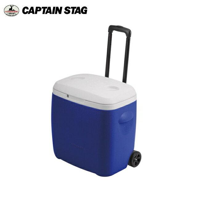 【送料無料】 リガード ホイールクーラー28L キャプテンスタッグ(CAPTAIN STAG) M-5281大容量クーラーボックス 【アウトドア用品・キャンプ用品・釣り・バーベキュー・BBQ (※M-5282/M-5283/M-5284/M-5285は廃番)】