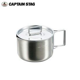 CAPTAIN STAG(キャプテンスタッグ) ステンレス ラーメンクッカー570ml(リフィル用) M-5512 キャンプ バーベキュー 鍋 料理 海水浴 日光浴