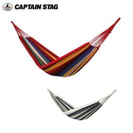 CAPTAIN STAG(キャプテンスタッグ) パームコットンハンモック M-7683(レインボー)/M-7684(ブルー) ベッド ハンモック 睡眠 熟睡 昼寝 夏 海水浴 キャンプ
