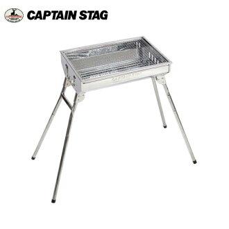 用不锈钢一步舞烤炉UG-0019船长标签(CAPTAINSTAG)户外用品、露营用品、BBQ、烤肉积极活动的烤肉炉子!受欢迎的非常便宜的BBQ炉子。腿只展开的简单的组装。UG-19