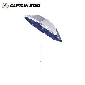 サンスパイスUVカットパラソル180(シルバー×ネイビー) M-0877 キャプテンスタッグ(CAPTAIN STAG)ビーチから自宅のテラスまで、幅広くお使いいただけるアイテム。日傘パラソル・M-877