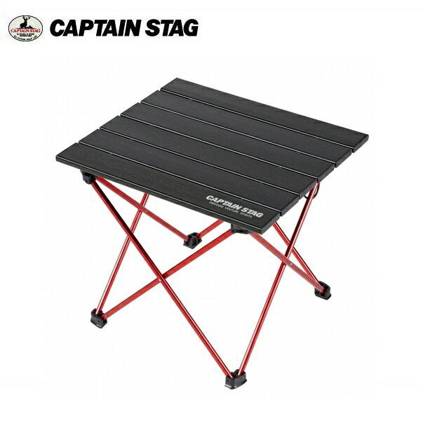 トレッカー ジュラルミンロールテーブル(ブラック) UC-0518 CAPTAIN STAG(キャプテンスタッグ) 軽量・コンパクト設計! 持ち運びに便利な収納バッグ付き!アウトドア用品・キャンプ用品・おしゃれな折りたたみテーブル(UC-518)
