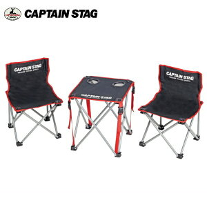 ジュール コンパクトテーブルチェアセット UC-1702 キャプテンスタッグ CAPTAINSTAG【条件付送料無料】