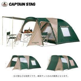 CS ツールームドームテントUV M-3133 【条件付送料無料】 キャプテンスタッグ(CAPTAINSTAG) アウトドア用品・キャンプ・バーベキュー・BBQに本格派テントタープ!3〜4人用・220cm×475cm