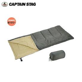2シーズンシュラフ/寝袋 M-3474 ブラッカ 封筒型シュラフ1000 キャプテンスタッグ(CAPTAIN STAG) アウトドア用品・キャンプ用品・バーベキュー(BBQ)用品・寝具・テント・バンガローで、防災・災害グッズとしても!