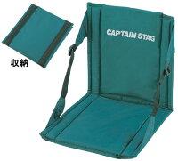 キャプテンスタッグM-3335CSFDチェア・マット(グリーン)