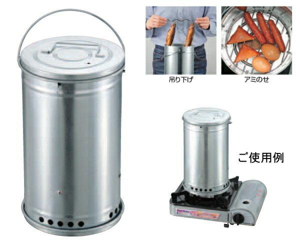 M-6546 フェルト スモーカーセット(円筒形) キャプテンスタッグ(CAPTAINSTAG) アウトドア用品・キャンプ用品・バーベキュー用品・BBQ調理・燻製・炭・バーベキューコンロ/グリル