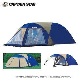【即納】M-3117 オルディナ スクリーンツールームドームテント <5〜6人用>(キャリーバッグ付) 【条件付送料無料】 キャプテンスタッグ(CAPTAINSTAG) アウトドア用品・キャンプ・バーベキュー用品・BBQに本格派テントタープ!5〜6人用