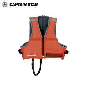 キャプテンスタッグ シーサイド フローティングベスト2 【子供用】 レッド MC-2551 フロート・浮き輪・川や海やプールでの水あそびに!CAPTAINSTAG/パール金属