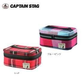 起毛 ファミリーランチボックス UE-0546(レッド)/UE-0547(ブルー・ピンク) キャプテンスタッグ(CAPTAINSTAG) アウトドア用品・キャンプ用品・レジャー用品・バーベキュー用品