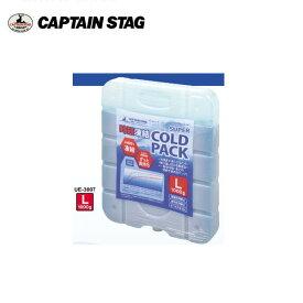 時短凍結スーパーコールドパック<L> UE-3007 キャプテンスタッグ(CAPTAINSTAG) アウトドア用品・キャンプ用品・レジャー用品・バーベキュー用品・クーラーボックスや保冷バッグに長時間冷やすハードタイプ保冷剤。クーラバッグのお弁当にも。