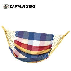 パーム チェアモック(レインボー) UD-2003 キャプテンスタッグ(CAPTAINSTAG) おしゃれなアウトドア用品・キャンプ用品・レジャー用品