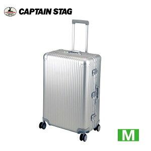 ロード アルミスーツケース M シルバー(TSAロック付)UV-0062 【条件付送料無料】キャプテンスタッグ(CAPTAINSTAG) パール金属・おしゃれなおすすめアウトドア用品・レジャー・旅行/UV-62