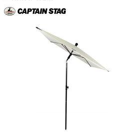 ガーデンUV長方形パラソル210 UD-0059 キャプテンスタッグ(CAPTAINSTAG) アウトドア用品・キャンプ用品・レジャー用品/UD-59