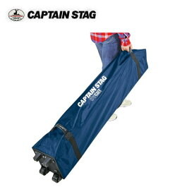 クイックシェード用キャスターバッグ UA-4508 キャプテンスタッグ(CAPTAINSTAG)/アウトドア用品・キャンプ用品・オプション品・キャリーバッグ・タープケース