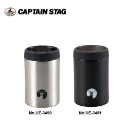 HD 缶ホルダー350 UE-3490/UE-3491 (シルバー/ブラック)キャプテンスタッグ(CAPTAINSTAG)/アウトドア用品・キャンプ用品