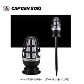 CS LED かがり火 UK-4060 キャプテンスタッグ(CAPTAINSTAG)/アウトドア用品・キャンプ用品