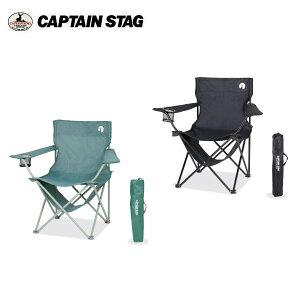 棚モック付ラウンジチェア UC-1826 UC-1827 ヴィンテージグリーン ブラック キャプテンスタッグ(CAPTAINSTAG) パール金属 アウトドア用品 キャンプ用品 おしゃれなチェア 携帯イス コンパクト収納