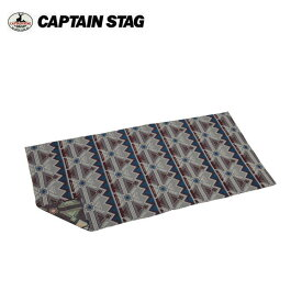 CSネイティブ ラグ1018 グレー UP-2589 キャプテンスタッグ CAPTAINSTAG パール金属 アウトドア用品 キャンプ用品
