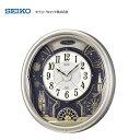 【限定特価】 セイコー(SEIKO) 電波掛け時計 ウエーブシンフォニー RE561H 【条件付送料無料】 おしゃれな壁掛け電波時計/電波掛時計/…