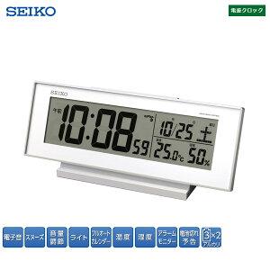 【限定特価】 セイコー(SEIKO) 全面点灯アラームデジタル置き時計 SQ762W カレンダー・温度計・湿度計・表示機能付 おしゃれな電波時計/電波置時計/贈答品・贈り物/プレゼント・ギフト/お祝い