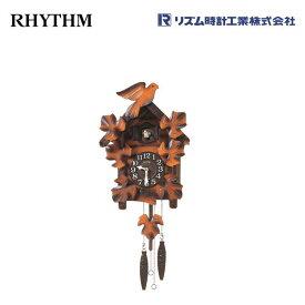 カッコーメイソンR 4MJ234RH06 【条件付送料無料】 掛け時計/おしゃれな壁掛け時計/掛時計/からくり時計/振り子時計/カッコー時計/はと時計/カッコークロック/アンティーク・レトロ時計/木製木枠時計/リズム時計工業(RHYTHM・シチズン系列)※電波時計ではありません。