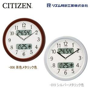 シチズン ネムリーナカレンダーM01 4FYA01-006/4FYA01-019 CITIZEN 電波掛け時計/おしゃれな壁掛け電波時計/電波掛時計/カレンダー・温度計・湿度計・デジタル液晶表示付き時計/なめらかステップ秒