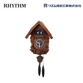 カッコーテレスR 4MJ236RH06 【条件付送料無料】 掛け時計/おしゃれな壁掛け時計/掛時計/からくり時計/振り子時計/カッコー時計/はと時計/カッコークロック/アンティーク・レトロ時計/木製木枠時計/リズム時計工業(RHYTHM・シチズン系列)※電波時計ではありません。