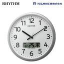 プログラムカレンダー01SR 4FNA01SR19 リズム時計工業(RHYTHM) 電波時計/電波掛け時計/電波掛時計/おしゃれな壁掛け時計/日付・温度・…