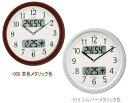 シチズン(CITIZEN) ネムリーナカレンダーM01 4FYA01-006/4FYA01-019 電波掛け時計/おしゃれな壁掛け電波時計/電波掛時計/カレンダー・…