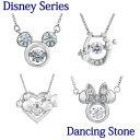 【即納】ミッキー ミニー ペンダント ダンシングストーン ミッキーマウス ネックレス ディズニー Disney キュービック クロスフォー 揺れる ペンダント レディース 限定 NDP ギフト 子供 キッズ