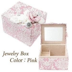 ジュエリーボックス 宝石箱 ジュエリー アクセサリースクエア 四角 正方形 ピンク 桃 Pink ポリエステルプラスチック 小物 リング ケース プレゼント 母の日 マザーズデイ mothersday