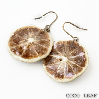 ◇NEW!!◇ 天然的材料無環耳環圓sudachi酸橘自然材料可愛的玩笑女性用的手傭人禮品禮物禮物簡單的配飾耳環女士