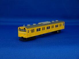 Nゲージ マイクロエース A0536 103系カナリアイエロー 福知山線高運転台7両セット