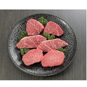 送料無料 お取り寄せ 松阪牛ステーキ 希少部位 360g松阪牛 牛肉 ステーキ ブランド牛 国産 国産牛 希少部位 焼肉 BBQ ギフト 贈物 プレゼント 牛肉セット セット 詰め合わせ