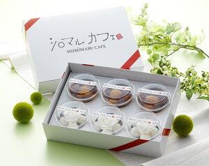 【送料無料】「北海道シロマルカフェ」 白玉スイーツ6個セット スイーツ みたらし 白玉 団子 クリームぜんざい ぜんざい 和菓子 銘菓 お菓子 菓子 土産 冷凍 クール便 プレゼント 贈答 贈