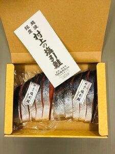 村上の塩引き鮭 10切れ真空パック 鮭 しゃけ さけ 塩鮭 新潟県 クール便 プレゼント 贈答 贈り物 お中元 御中元 お祝い 詰め合わせ 返礼品 箱入り お歳暮 御歳暮 ギフト お取り寄せ 送料無料
