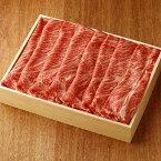 みかわ牛モモ焼肉用500g