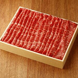 あいち牛 モモしゃぶしゃぶ・すきやき用(牛肉)500g
