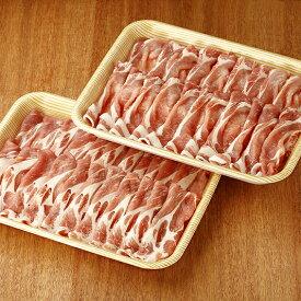 みかわポーク 肩ロースしゃぶしゃぶ用(豚肉)1kg