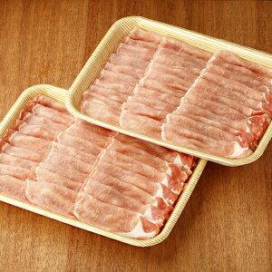 みかわポーク ロースしゃぶしゃぶ用(豚肉)1kg(500g×2)