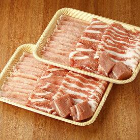 みかわポーク バラエティセット(豚肉)1kg