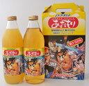 【送料無料】JAアオレン 青森県産りんごジュース お祭りギフト1000ml瓶×2本入 AR-10