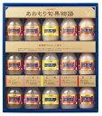 【送料無料】JAアオレン 青森県産りんごジュース あおもり旬果物語 りんご品種別180ml×15本入 AR-MK30