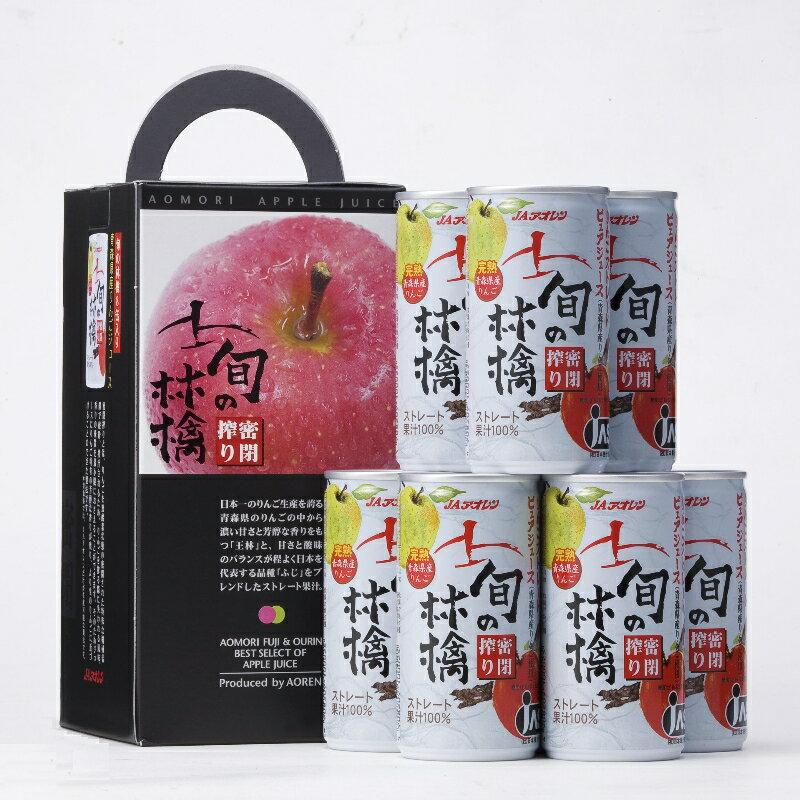 【送料無料】平成29年産王林とふじりんごのみ使用 特許製法「旬の林檎ギフトセット」AR-M12
