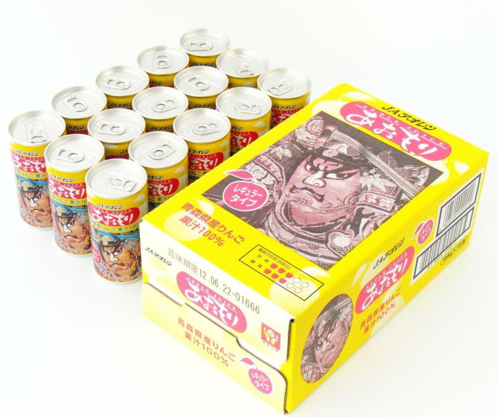 【送料無料】アオレンりんごジュース「あおもりねぶた缶」レギュラータイプ195g×15缶入